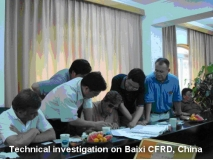 ICFRD technical consultation on Baixi CFRD, China