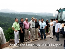 Visiting the Shuibuya CFRD Project
