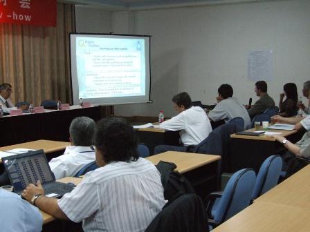 CFRD International Society